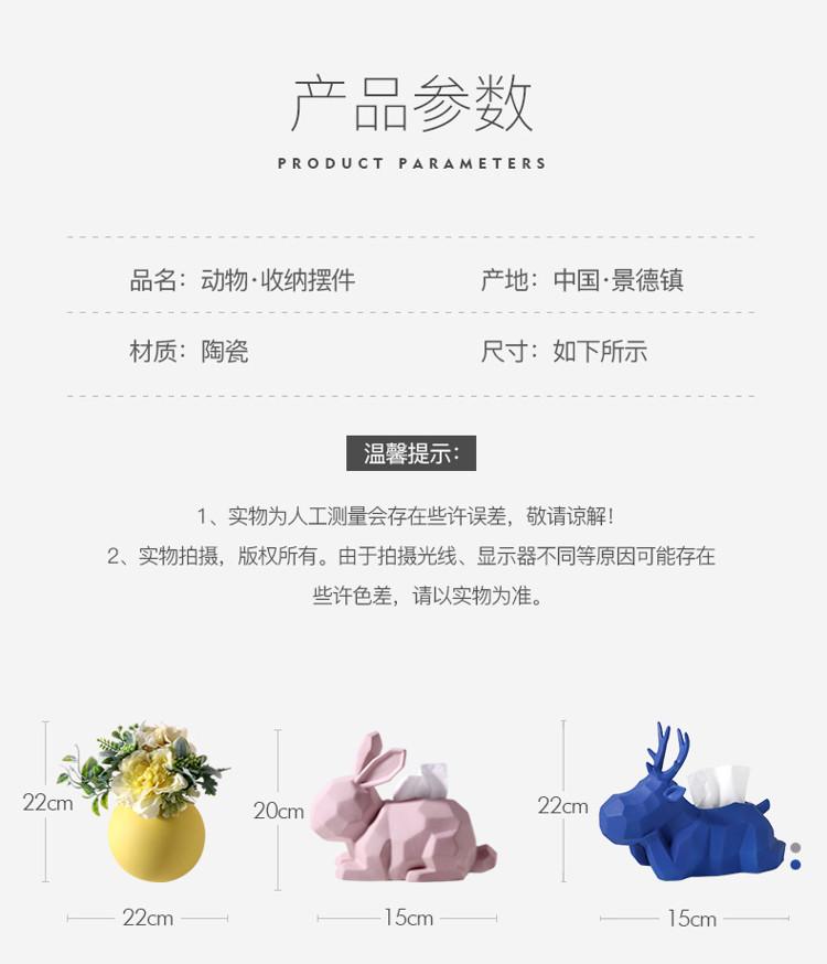 1JC21003 Rabbit Tissue Box Online Sale (20)