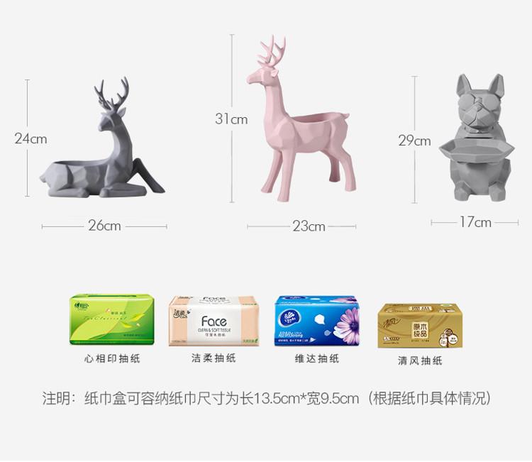 1JC21003 Rabbit Tissue Box Online Sale (21)