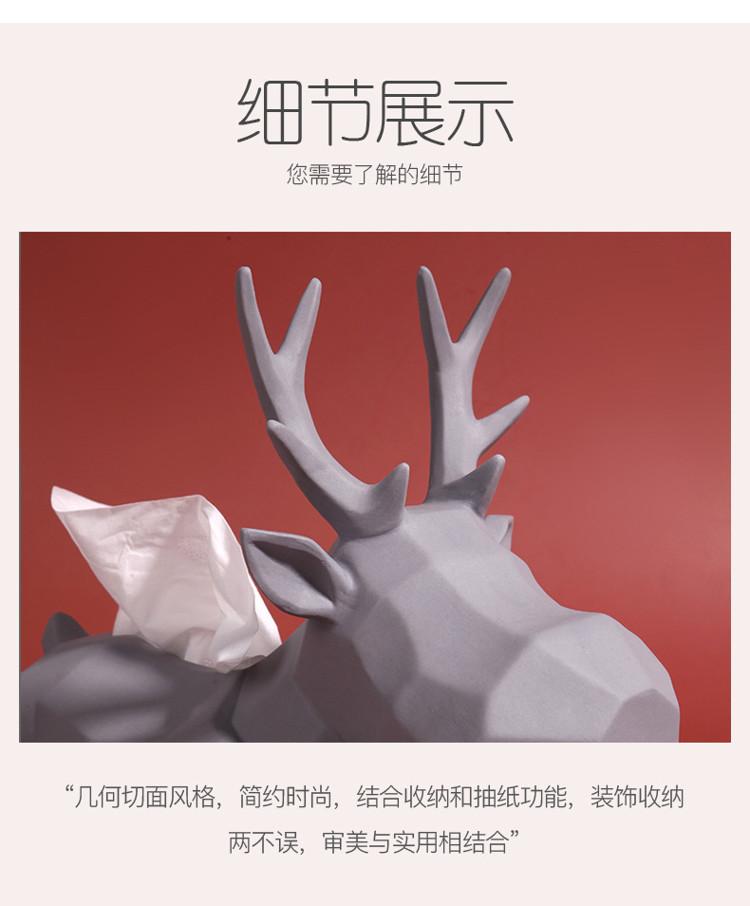 1JC21003 Rabbit Tissue Box Online Sale (22)