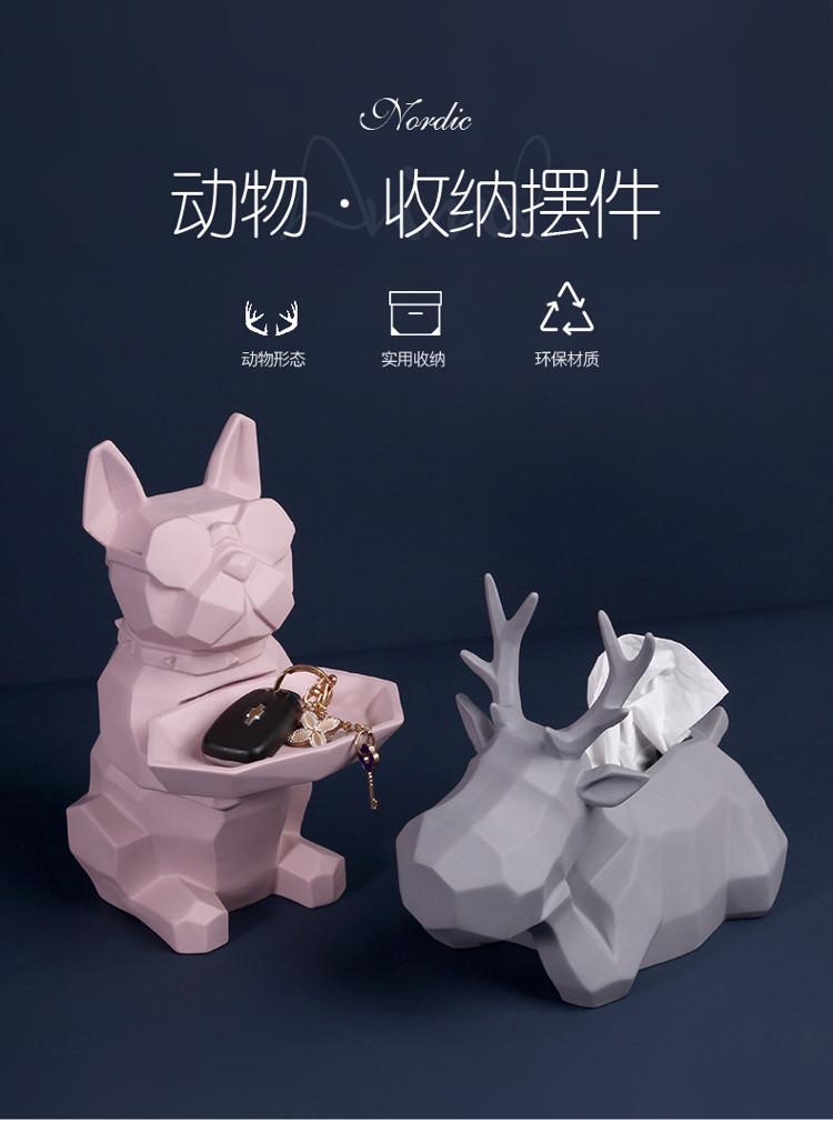 1JC21003 Rabbit Tissue Box Online Sale (8)