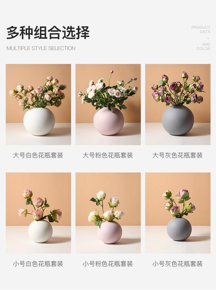 1JC21004 Cooee Ball Vase China Maker (18)