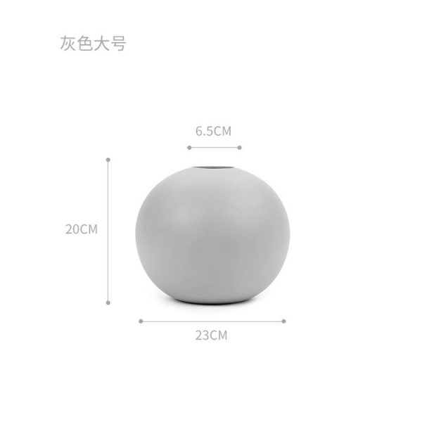 1JC21004 Cooee Ball Vase China Maker (35)