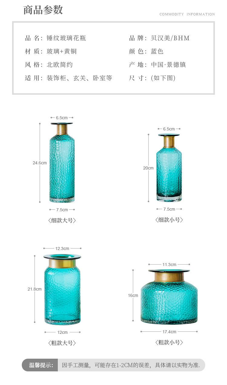 1JC21042 Blue Glass Flower Vase Home Decor (8)
