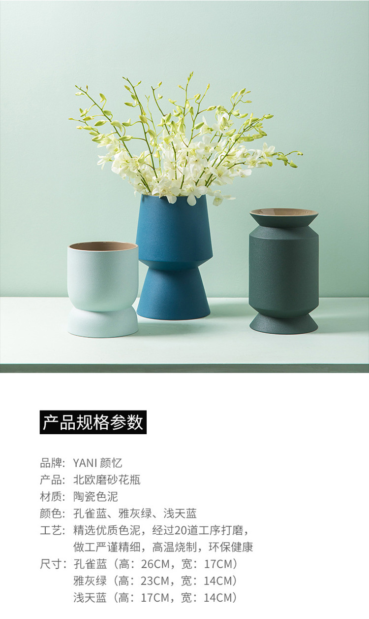 1JC21043 Ceramic Floral Containers Maker (6)