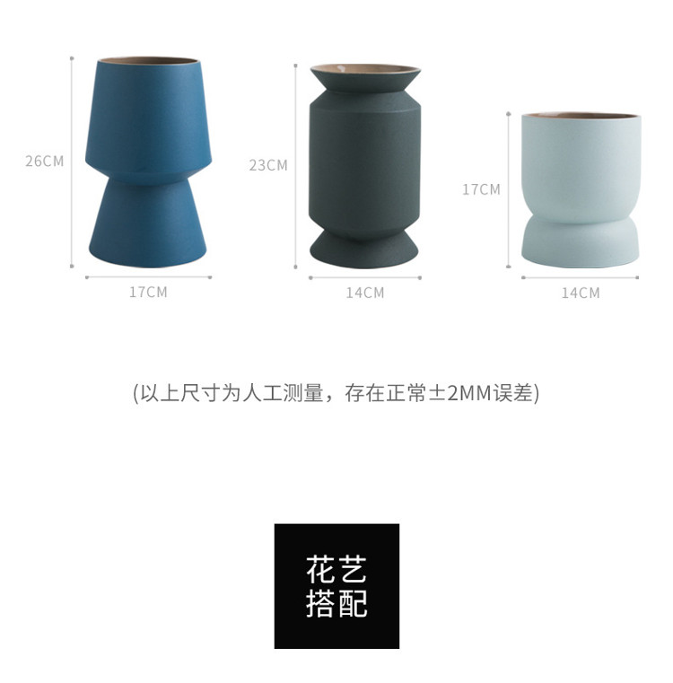 1JC21043 Ceramic Floral Containers Maker (7)