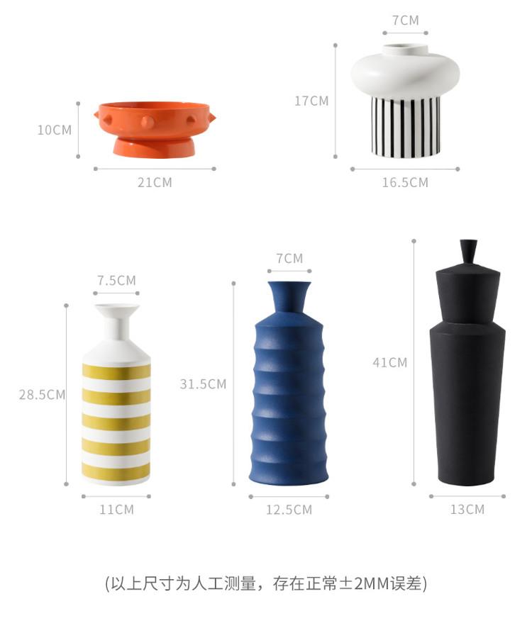 1JC21076 Nordic Ceramic Vase China Maker Sale (7)