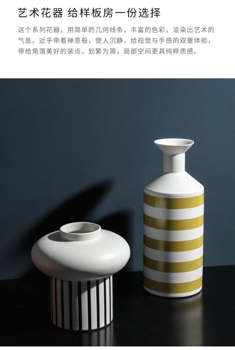 1JC21076 Nordic Ceramic Vase China Maker Sale (9)