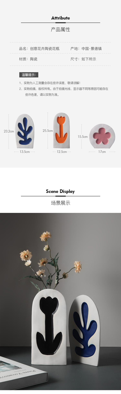 1JC21080 Instagram Vase New Trend Online Sale (10)