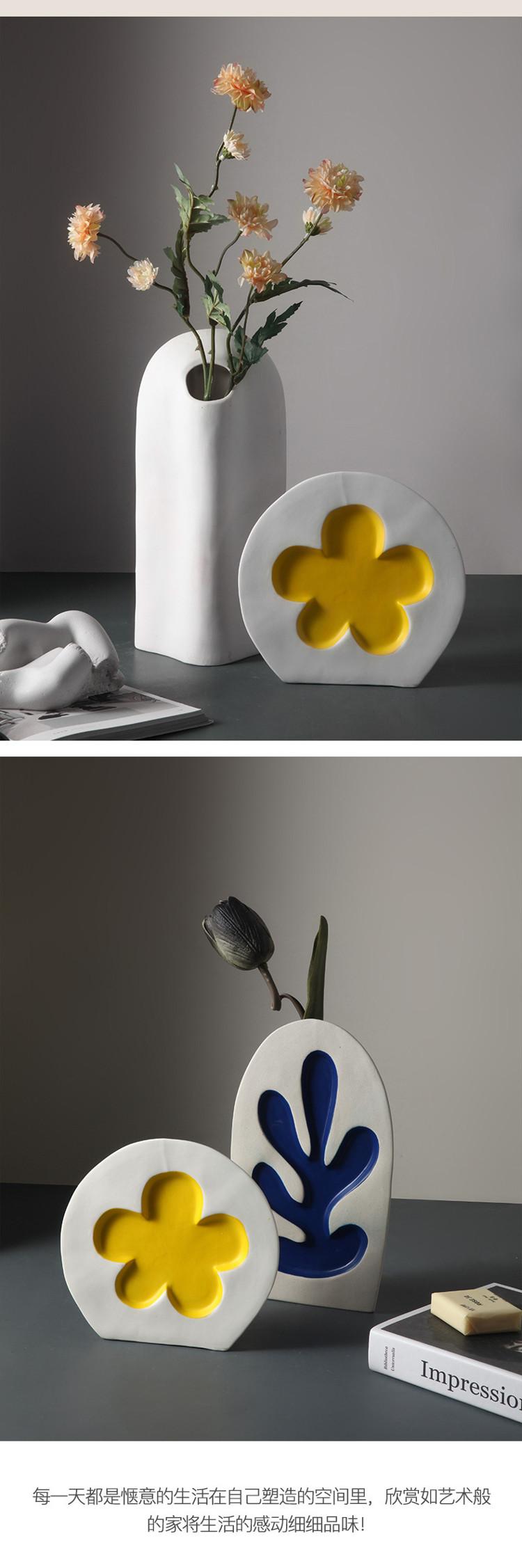 1JC21080 Instagram Vase New Trend Online Sale (14)