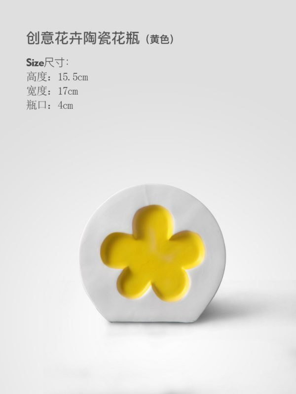 1JC21080 Instagram Vase New Trend Online Sale (21)