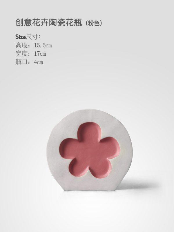 1JC21080 Instagram Vase New Trend Online Sale (22)