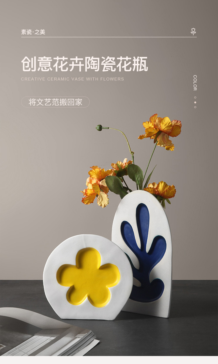 1JC21080 Instagram Vase New Trend Online Sale (6)