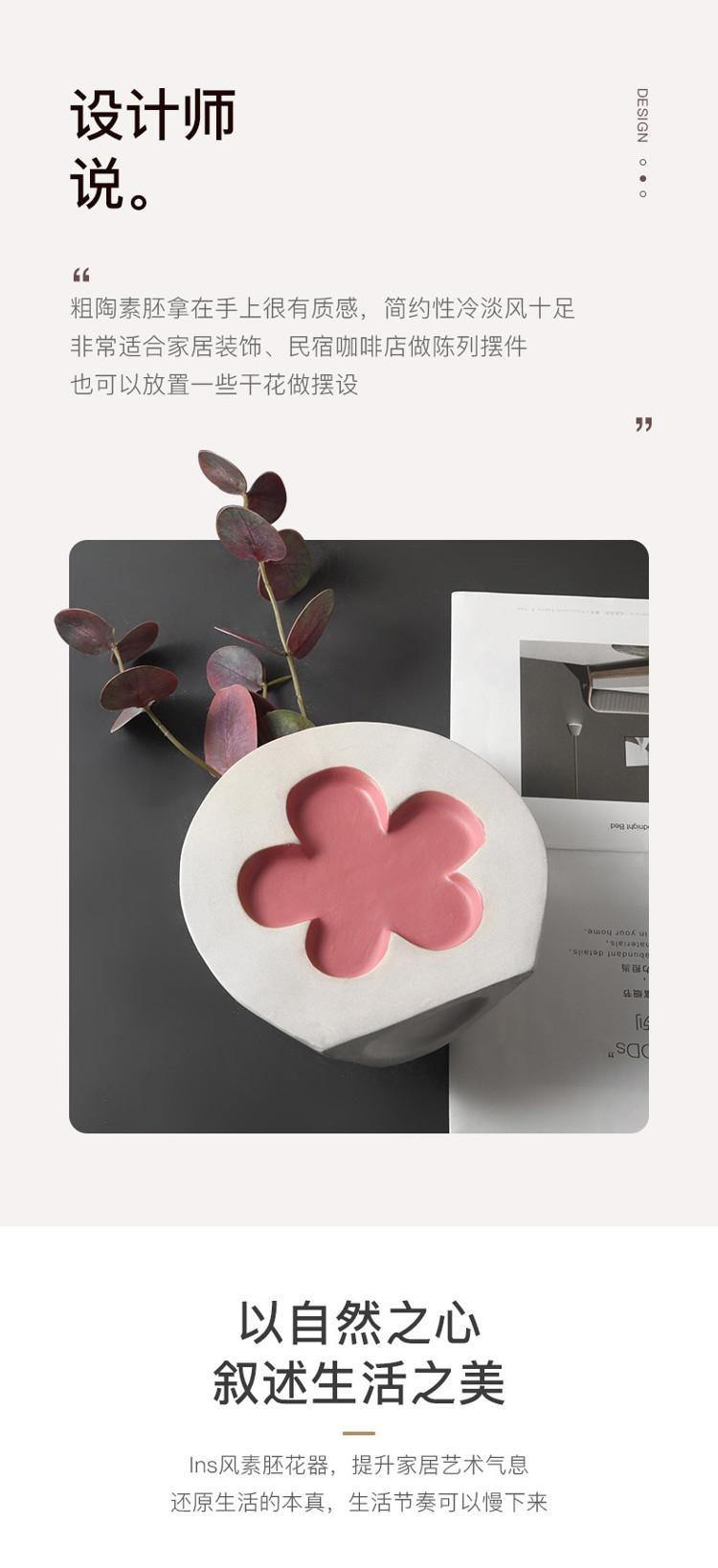 1JC21080 Instagram Vase New Trend Online Sale (7)