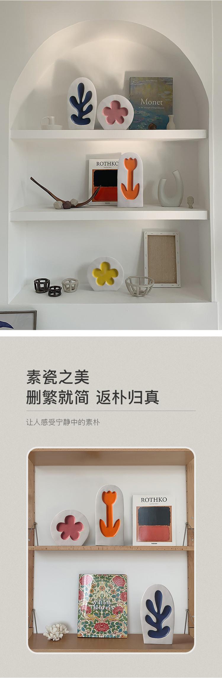 1JC21080 Instagram Vase New Trend Online Sale (8)