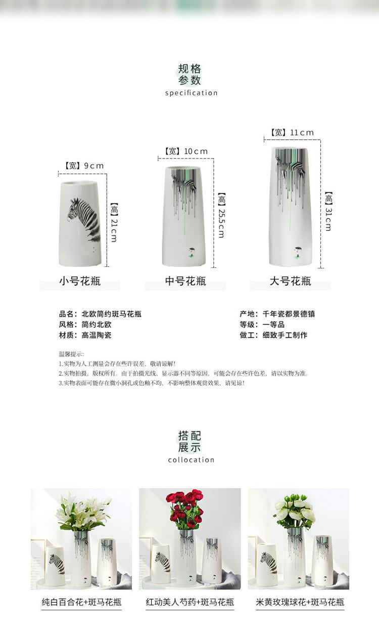 1JC21082 vase à fleurs en céramique (7)