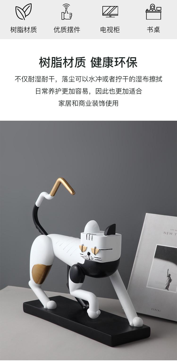 1JC21083 Statue De Chat Resin Cat (7)