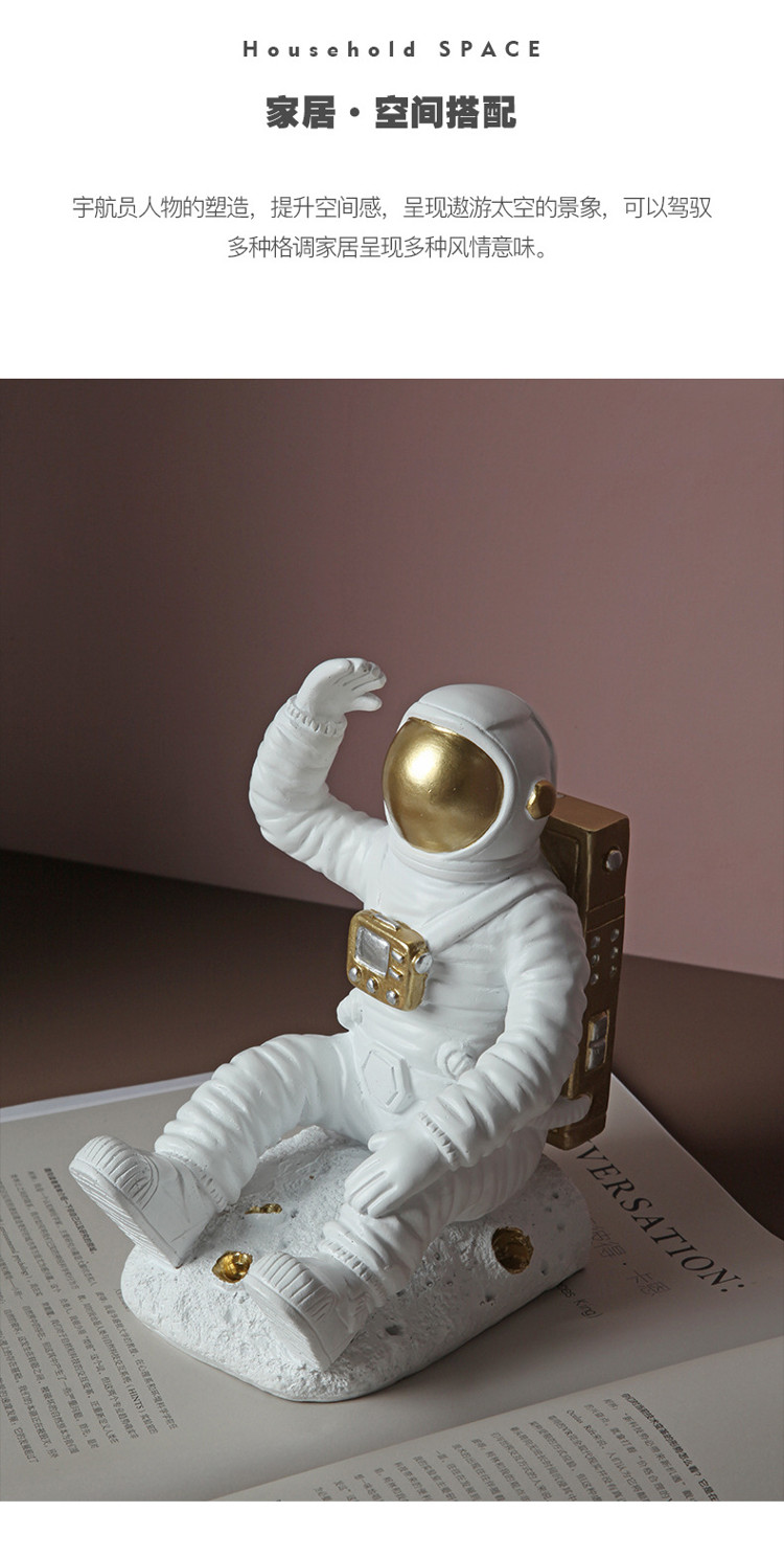 1JC21085 Astronaut Bookends China Factory Online Sale (12)