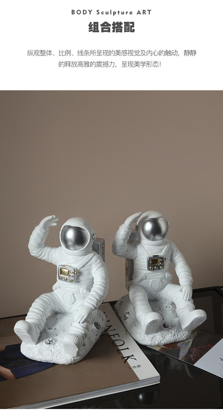 1JC21085 Astronaut Bookends China Factory Online Sale (13)