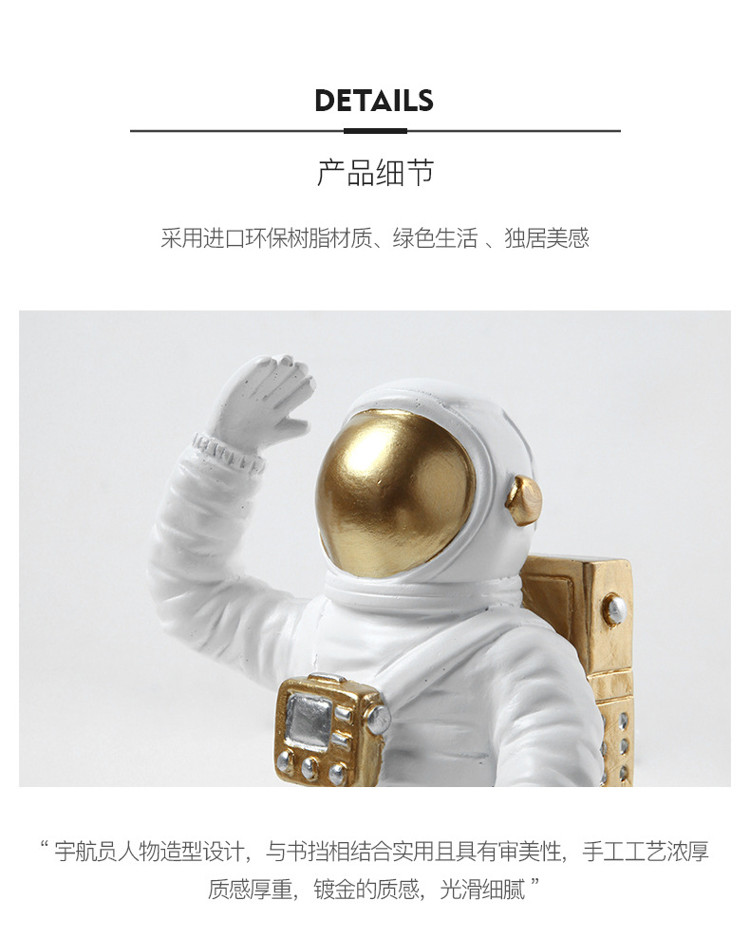 1JC21085 Astronaut Bookends China Factory Online Sale (15)