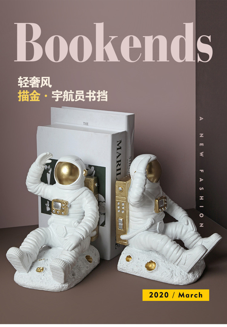 1JC21085 Astronaut Bookends China Factory Online Sale (6)