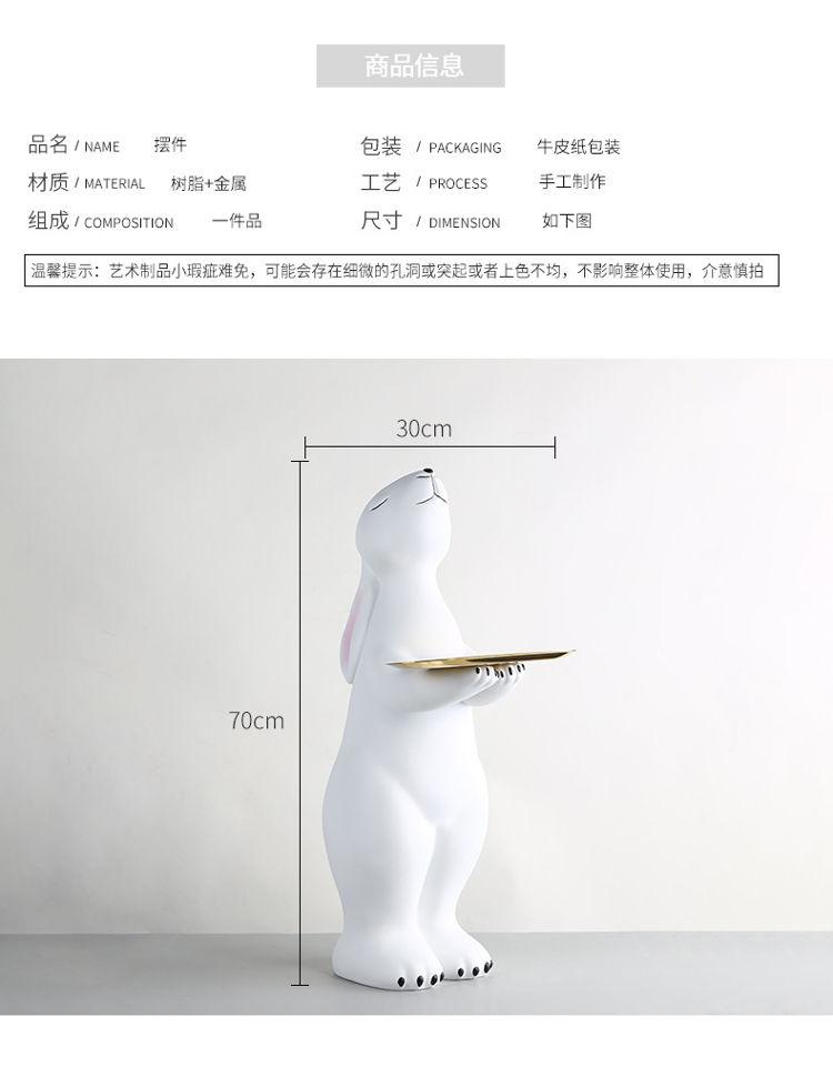 1L610028 Rabbit Coffee Table Online Sale (6)